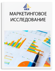 research2017rus