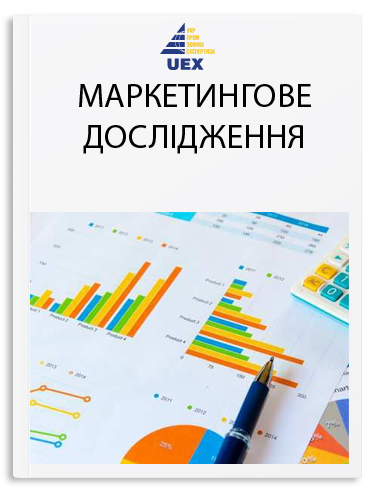 research2017ukr