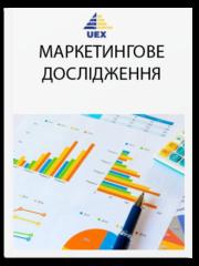 Український ринок складних мінеральних добрив