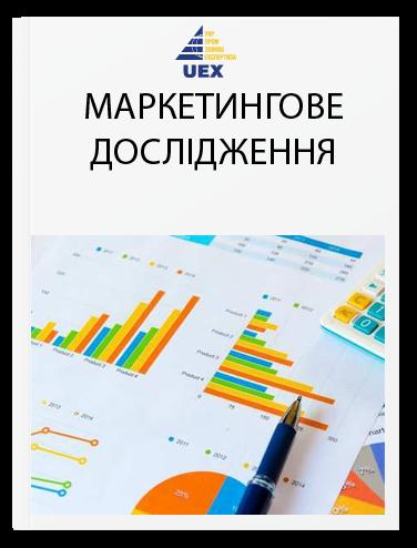 m_title2014-500-bm-ukr