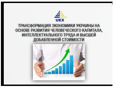presentation2019rus-ind-02