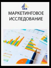 Развитие внутреннего рынка и перспективы импорта проката в Украине в 2008-2012гг.