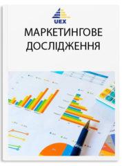 Рынки сбыта плоского проката украинского металлургического предприятия на период до 2015г.