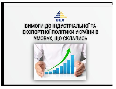 presentation2019rus-ind-01