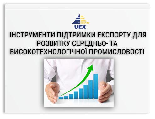 presentation-ukr-ind-01