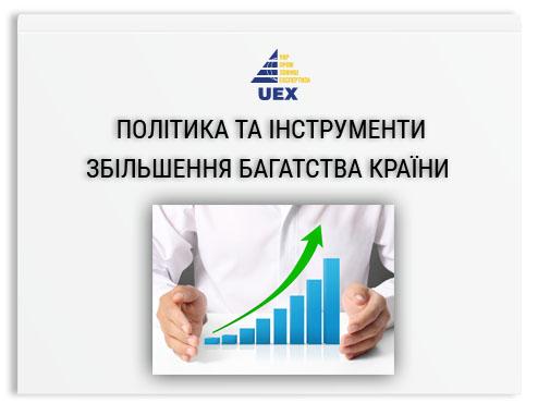 presentation-ukr-ind-02