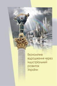 ОБКЛАДИНКА с6-3